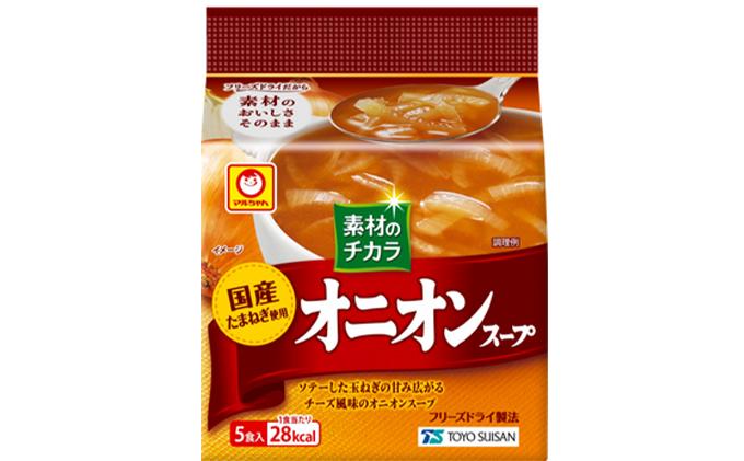 東洋水産 素材のチカラ オニオンスープ 5P×6(ケース)