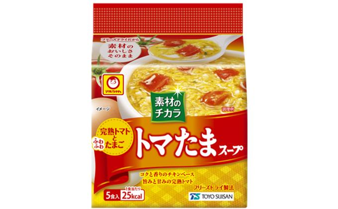 東洋水産 素材のチカラ トマたまスープ 5P×6(ケース)