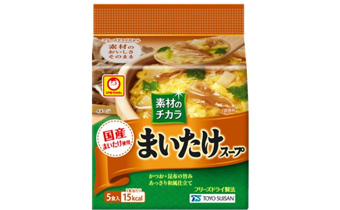 東洋水産 素材のチカラ まいたけスープ 5P×6(ケース)