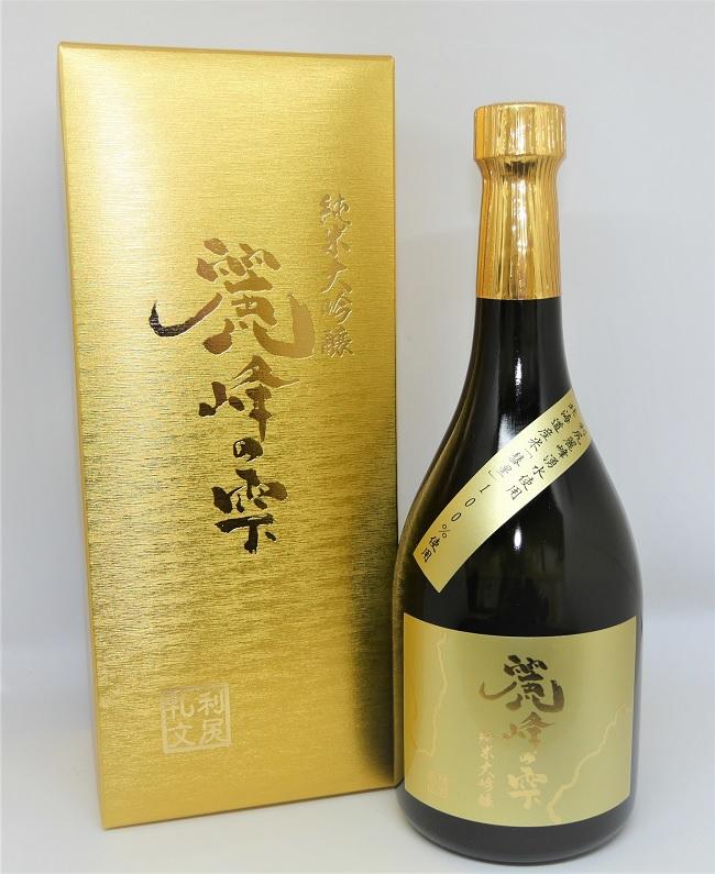 純米大吟醸『麗峰の雫』720ml