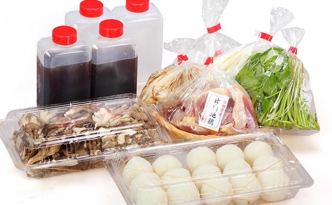省吾特製のだまこ鍋セット(3人前)<ひろまる食品工房>※地元の味!!『 だまこ 鍋 』