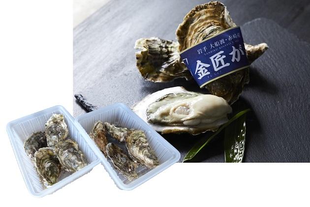 赤崎産 金匠がきらくらく蒸し牡蠣セット(8個入り)【牡蛎・カキ】
