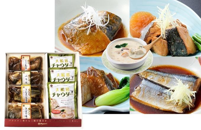 大船渡チャウダー&三陸海彩ギフト(さば味噌煮・さんま生姜煮・ぶり生姜煮・ぶり大根)