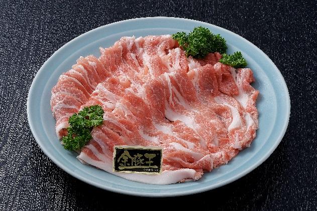 金豚王肩焼肉用約450g