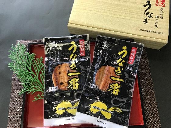 【静岡県産】静岡うなぎ漁協 うなぎ蒲焼セット