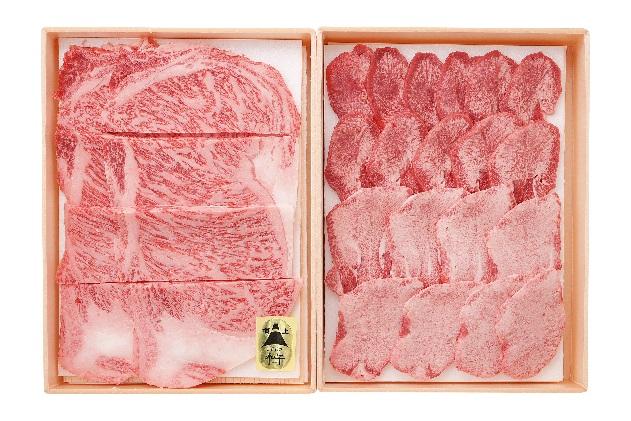 静岡県吉田町のふるさと納税 静岡県産牛ロース・牛タン焼肉用セット約600g
