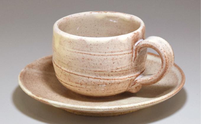 萩焼 コーヒーカップ