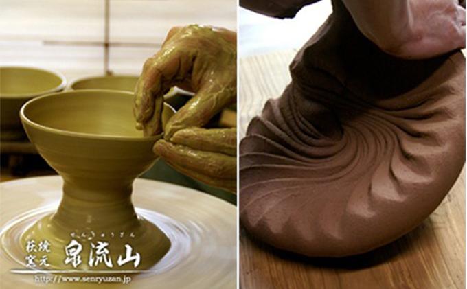 山口県萩市のふるさと納税 萩焼 コーヒーカップ