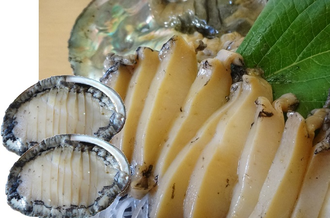 三陸産 蝦夷あわびのお刺身(殻付き)2個