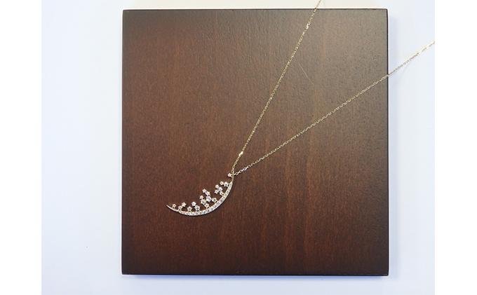 K18イエローゴールドダイヤネックレス(三日月モチーフ)