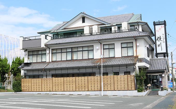 静岡県浜松市のふるさと納税 浜名湖産うなぎ  うなぎの佳川 お食事券(2名分)