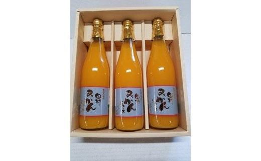 BP6001_田村みかんジュース 3本セット