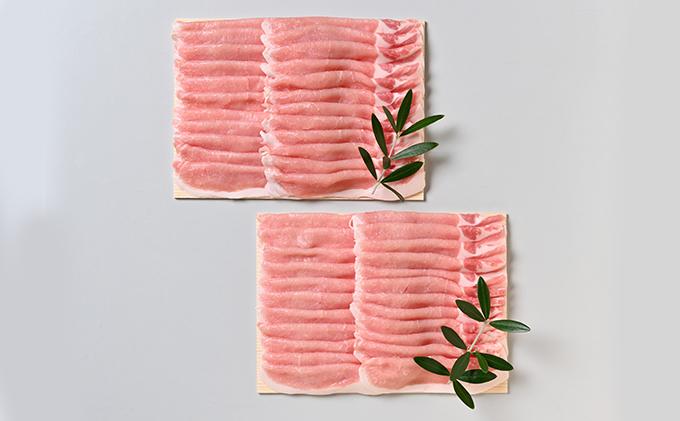 オリーブ豚ロースしゃぶしゃぶ用 1200g(600g×2)