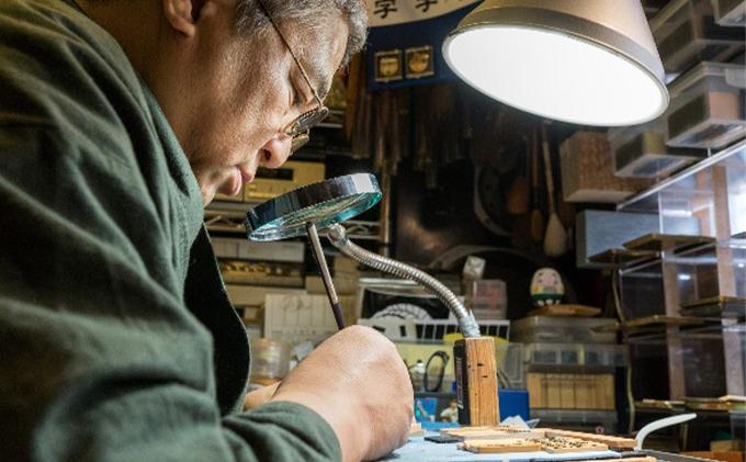 東京都墨田区のふるさと納税 アトリエ創藝館 江戸文字 提灯