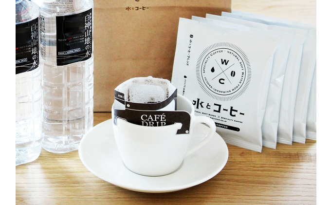 白神山地の水とコーヒーギフトセット(ドリップオン)
