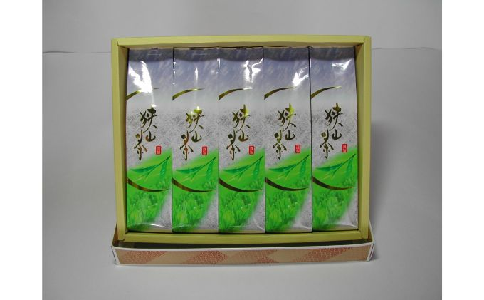 狭山茶 飯能産のお得なセット
