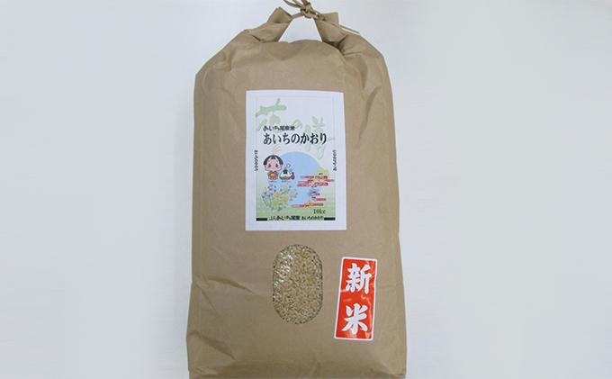 【定期便】あいちのかおり(玄米10kg×6回・隔月) JAあいち尾東