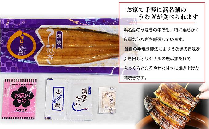 静岡県浜松市のふるさと納税 クラウンメロン特上2玉+うなぎ蒲焼5本セット【配送不可:離島】