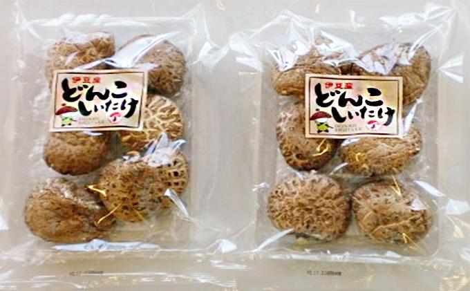 伊豆産大どんこ2袋・日本産花どんこ2袋・静岡茶3袋セット