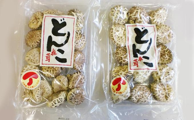 日本産花どんこ2袋・日本産大どんこ3袋・静岡茶3袋セット
