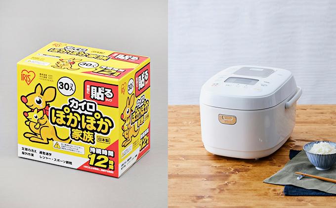 ぽかぽか家族 貼るレギュラー30P×8個+米屋の旨み 銘柄炊き IHジャー炊飯器 5.5合(RC-IK50-W)