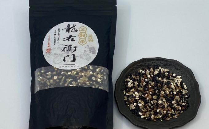 熊本県錦町のふるさと納税 五穀米(黒)450g×3袋セット
