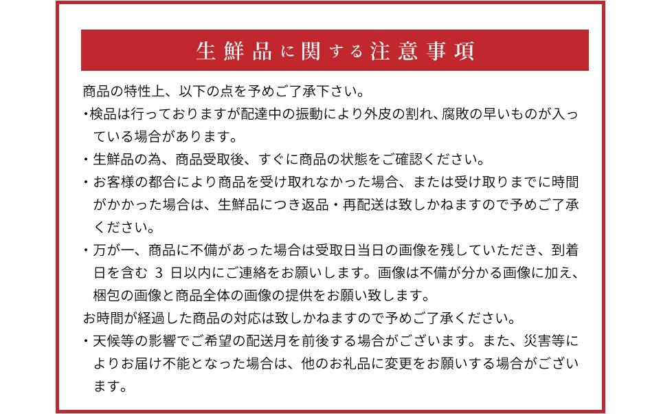 和歌山県湯浅町のふるさと納税 V6047_有田みかん【S】秀品5kg 薄皮で甘い美味しいみかん(お届け日指定不可)