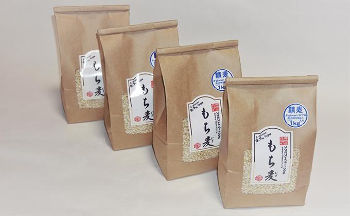 ハイパワーもち麦フクミファイバー(精麦1kg入り4袋セット)