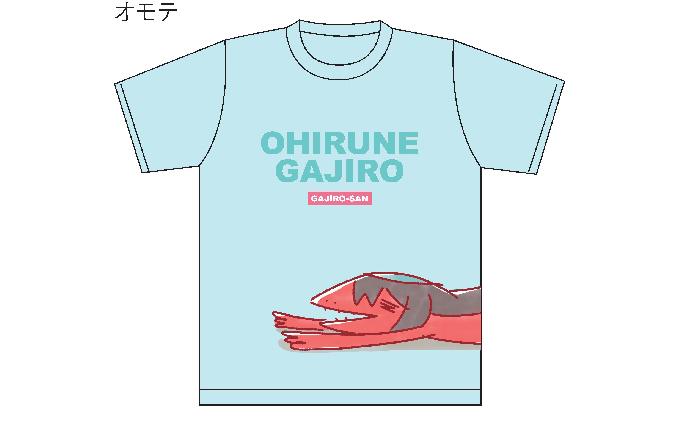 ガジロウさんのおひるねTシャツ ブルー