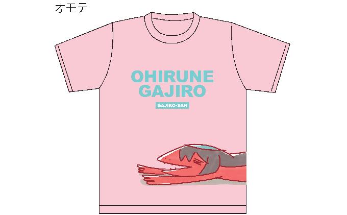 ガジロウさんのおひるねTシャツ ピンク