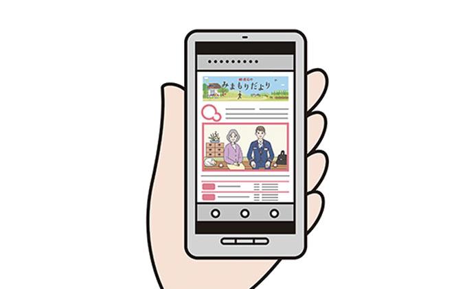 兵庫県福崎町のふるさと納税 みまもりでんわサービス 携帯電話(12か月間)