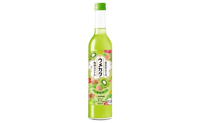 岡山県赤磐市のふるさと納税 サッポロ ウメカク 果実仕立ての梅酒カクテルと濃い目のレモンサワーの素 4本(1本500ml)