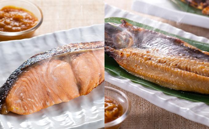 北隆丸 にしん・めじか鮭の西京漬け各4切セット オホーツク枝幸産
