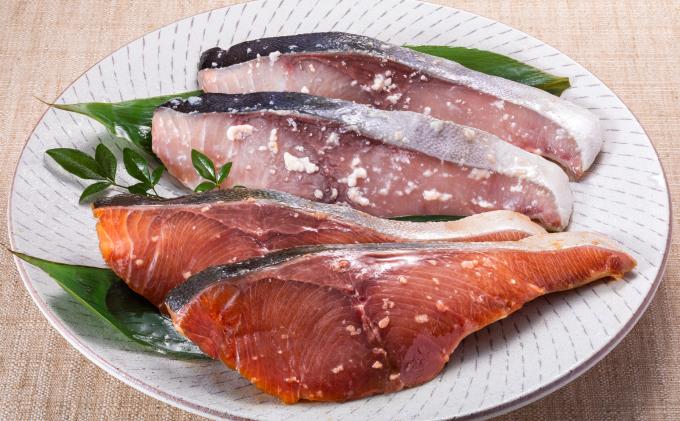 北隆丸 ぶり切り身 2種8Pセット(塩麹漬×4・醤油麹漬×4)