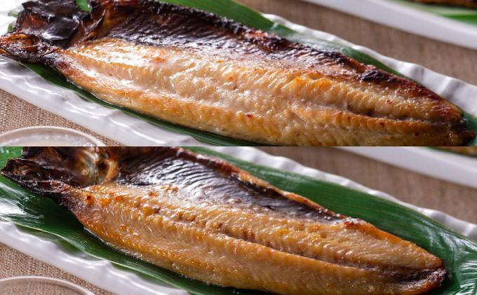 北隆丸 にしん半身 2種24枚セット(塩麹漬×12枚・西京漬×12枚)