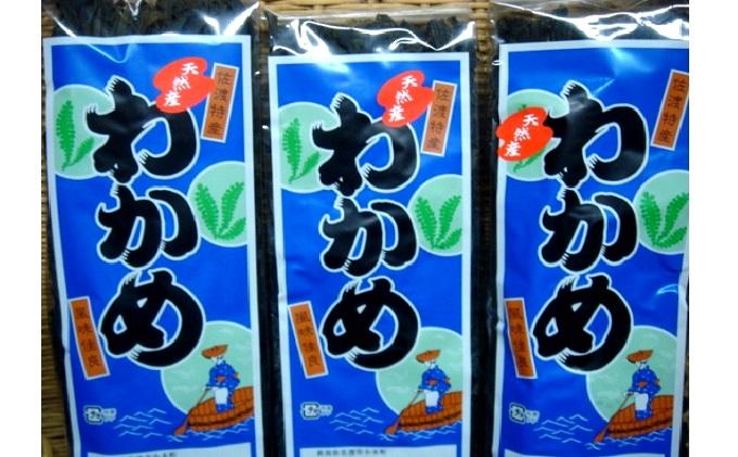 佐渡産 小木岬 乾燥天然ワカメ 3袋
