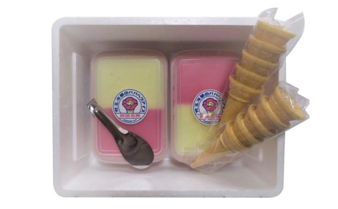児玉冷菓のババヘラアイスセット