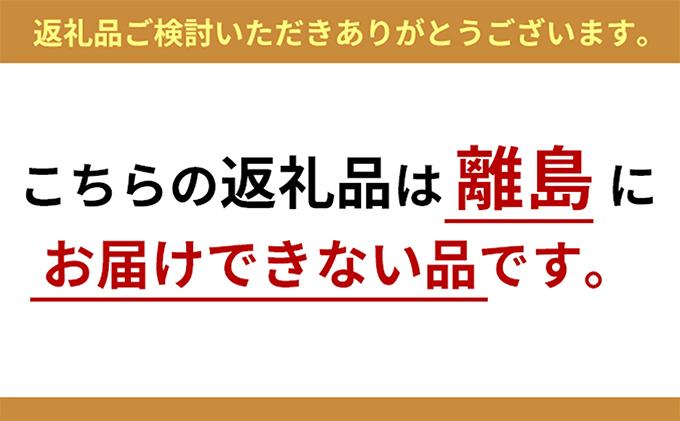 福岡県朝倉市のふるさと納税 黒毛和牛もつ鍋 食べ比べ 醤油・ 塩セット【配送不可:離島】