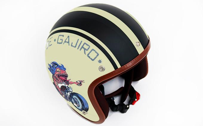 カッパのガジロウ ヘルメット【フリーサイズ(57cm以上~60cm未満)】