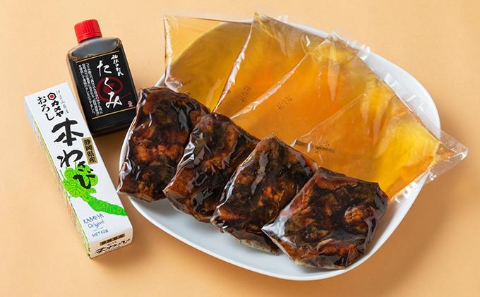 静岡県浜松市のふるさと納税 浜松さんぼし うなぎ ひつまぶし4食セット