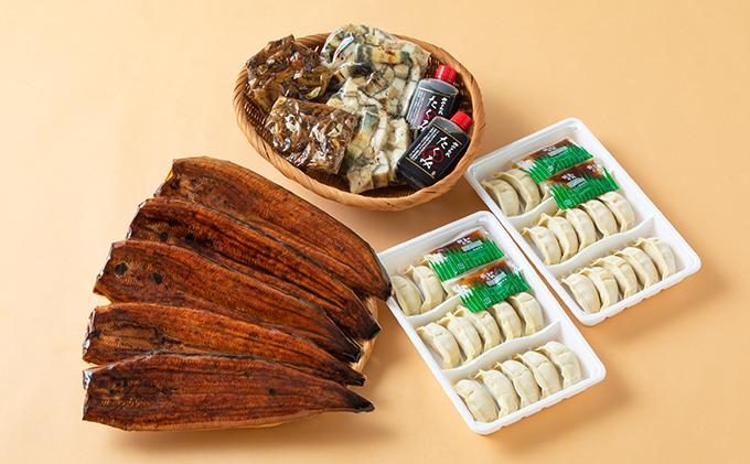 浜松さんぼし スタミナセットS(うなぎ長蒲焼き・白焼き・肝焼き・浜松餃子)