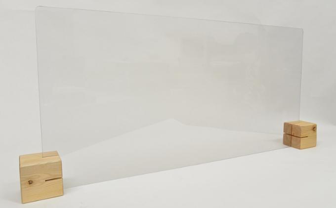 高さが2段階変えられる!新型コロナウィルス対策飛沫防止パネルで全国を応援!パネルサイズ90cm×45cm(9cm角木製スタンド2個)