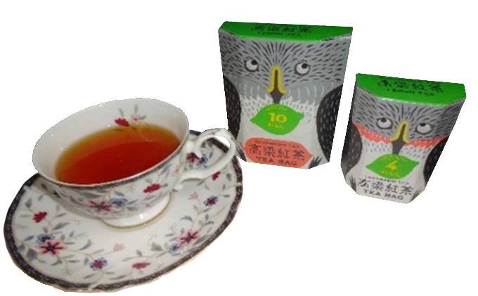 高梁紅茶 ヤマセミ・親子セット(ゆず、しょうが、れもん)