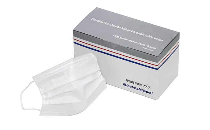 高性能不織布マスク50枚セット