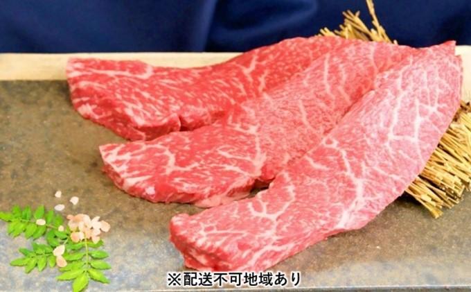 あか牛 イチボ ステーキ 150g×3枚【配送不可:離島】