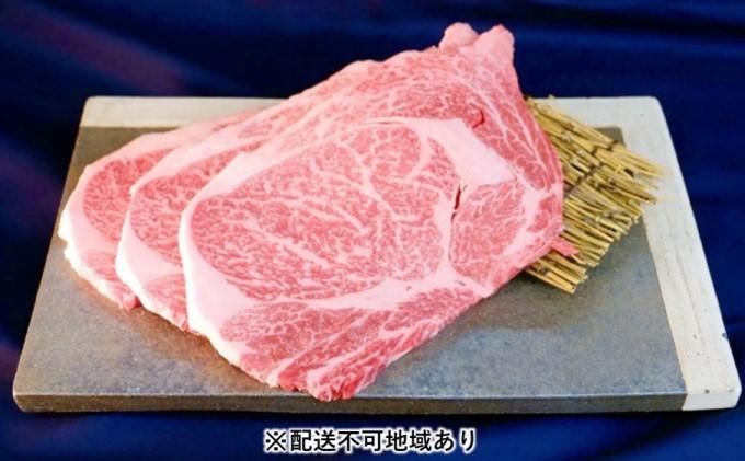 あか牛 ロース ステーキ 200g×3枚【配送不可:離島】