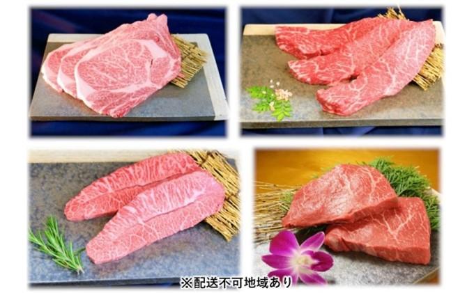 あか牛 ステーキ 贅沢4点セット《ロース 200g×3、イチボ 150g×3、ミスジ ステーキ 120g×2、ランプ ステーキ 150g×2》※配送不可:離島
