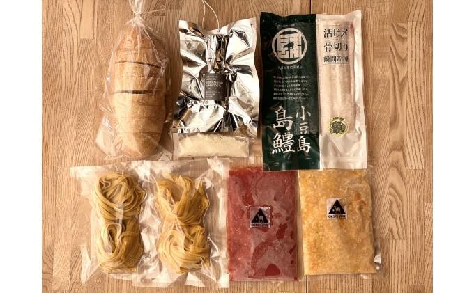 小豆島OASISの自家製 パスタセット(マリナーラソース・小豆島無農薬レモンと鶏ラグー・川本植物園オイル)