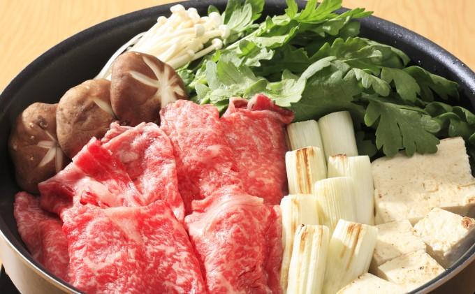 熊本県産 和牛 あか牛 すき焼き 用 450g
