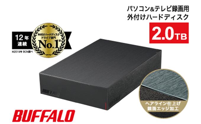 BUFFALO/USB3.2(Gen1)対応外付けHDDブラック 2TB HD-LE2U3-BA